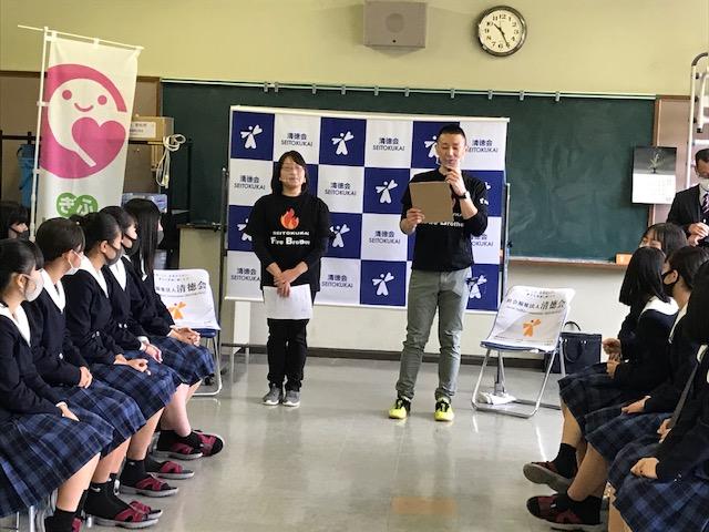 飛騨高山高校ふるさと交流会