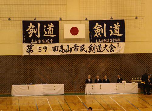 清徳会 剣道部 高山市民剣道大会
