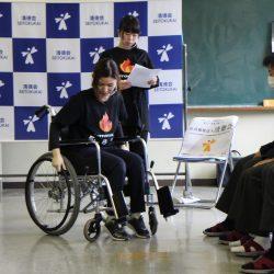 飛騨高山高校 企業展