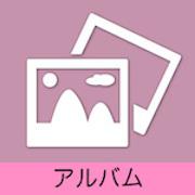 album-icon