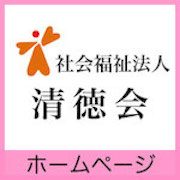 seitokukai-icon