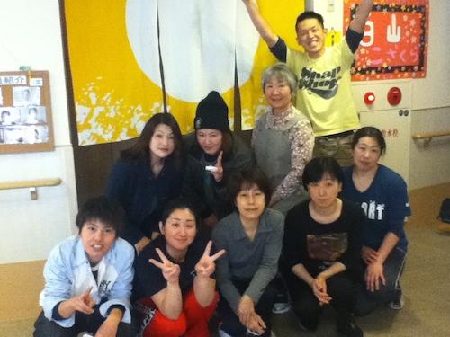 staff-2