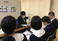 ★平成29年度 第6回理事会 第5回評議員会★