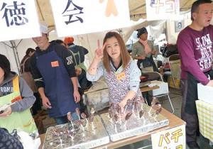 fukushi-fes