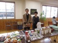 松野茶舗さん