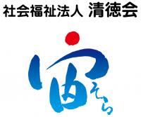 丹生川 芍薬